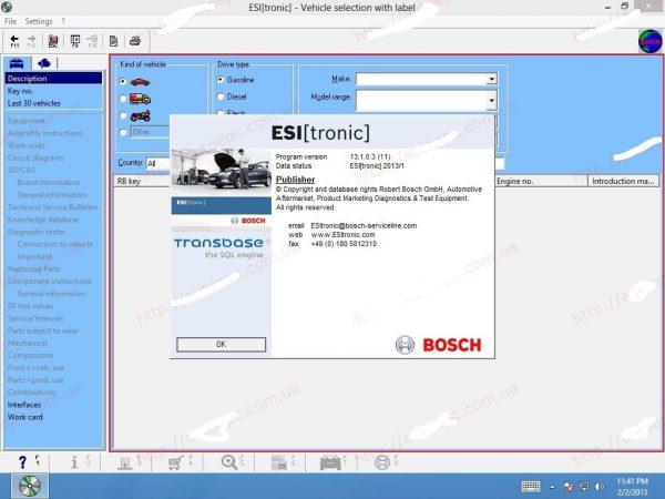 Bosch ESI 2016