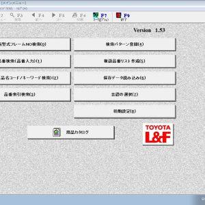 Toyota Industrial Equipment Catalog